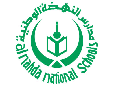 10-al_nahda_national_schools_logo