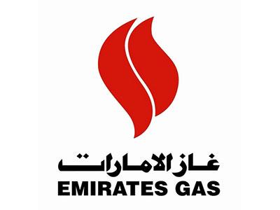 11-emgas_logo