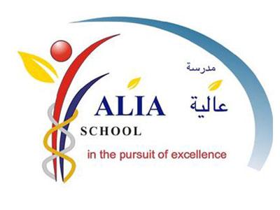 13-alia-school