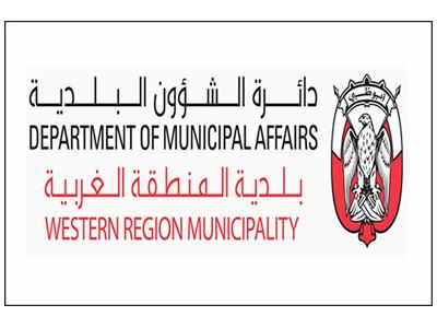 14-western-region-municipality