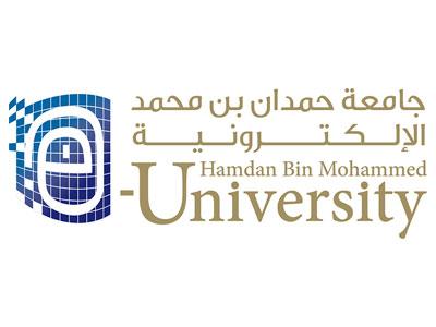 16-hamdan-bin-mohammed-e-university