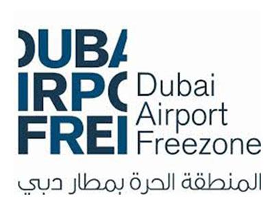 17-dubai-airport-free-zone
