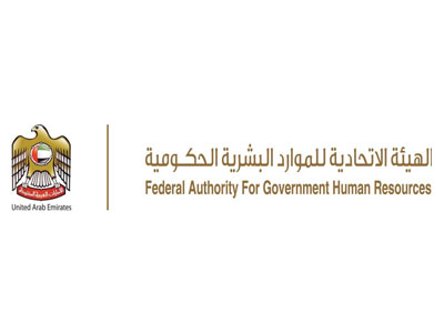 19-federal-authority-for-government-human-resources