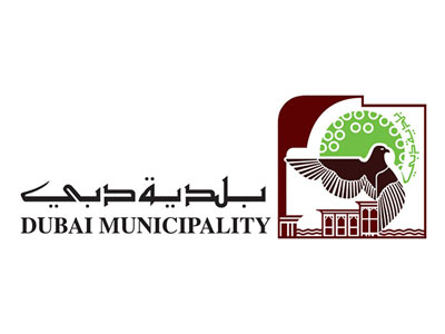 23-dubai-municipality-logo