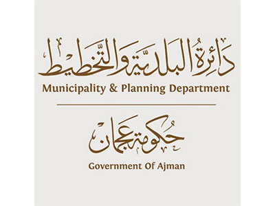 24-municipality-and-planning-ajman