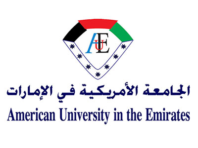25-american-university-in-the-emirates