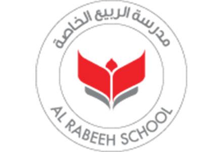 29-al-rabeeh-school-logo