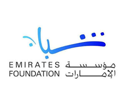 33-emirates-foundation