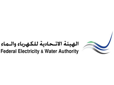 40-fedral-electricty-and-water-authority