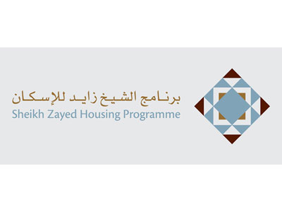 42-sheikh-zayed-housing-programme
