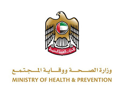 43-ministry-of-health-and-prevention