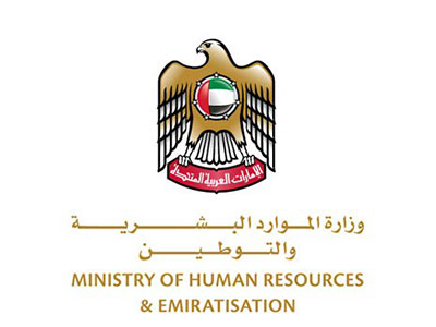 44-ministry-of-human-resource