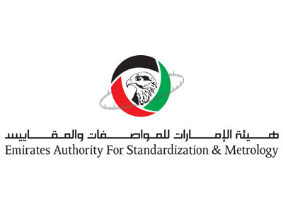 6-emirates-authority-for-standardization-and-metrology