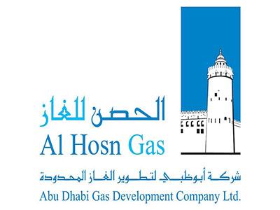 8-l-hosn-gas-abu-dhabi