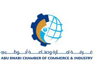 abu-dhabi-chamber-of-commerce-and-industry-5