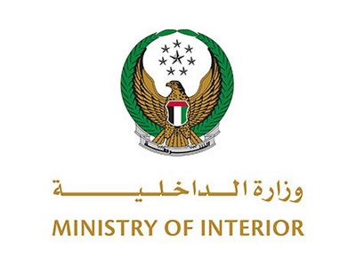 2ministry-of-interior