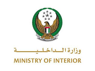 2ministry-of-interior