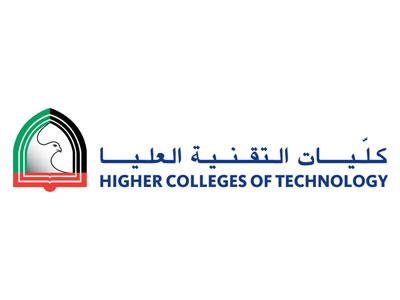 3-highercollegetechnolgy_logo-jpeg